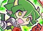 iOS/Android「ぷよぷよ!!クエスト」はりきるドラコが再登場する「冬休みガチャ」が開催!リアルタイム対戦リーグ戦も開始