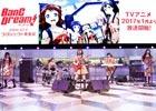 「バンドリ! ガールズバンドパーティ!」の新キャストに佐倉綾音さん、前島亜美さん、伊藤美来さんが発表!TVアニメの情報も満載の「BanG Dream!」プロジェクト発表会