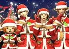 「ファイナルファンタジーXI」侵攻攻略型バトルコンテンツ「オーメン」が実装!星芒祭は12月15日より開催