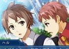 3DS「WORLD END ECONOMiCA」公式サイトにて支倉凍砂さんのインタビューが公開!