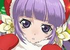 iOS/Android「テイルズ オブ アスタリア」ハッピークリスマスキャンペーン第2弾が開催!ソフィが登場するスペシャル召喚も実施