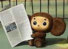 3DS「牧場物語 3つの里の大切な友だち」チェブラーシカが登場する「更新データ第4弾」が本日配信!荒牧慶彦さん、北村諒さんの体験ムービーも公開