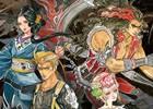 PS Vita「サガ スカーレット グレイス」が本日発売!主題歌PVやキャンペーン情報が公開
