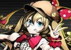 iOS/Android「ディバインゲート」ゲリラボス「探偵兎ラパン」が登場!新ユニット紹介動画も公開