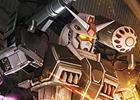 PS3「機動戦士ガンダム バトルオペレーション」にて「年末年始 豪華報酬&カムバックキャンペーン」が開催!
