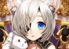 iOS/Android「ヴィーナス†ブレイド」占領戦イベント「Winter Vacation!」が開催! 「くるくるプライズ召喚」も登場