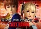 PS4/PS3/Xbox One版「DEAD OR ALIVE 5 Last Round」シーズンパスやキャラクター使用権が割引価格で購入できる大感謝セールがスタート!