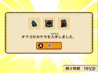 3DS「モンスターハンター ストーリーズ」特別な対戦ルール「MHXルール」が12月23日より配信―ディノバルドをオトモンにしよう!