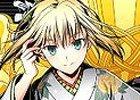 iOS/Android「ディバインゲート」にて「Fate/stay night[UBW]」コラボが復活!着物姿のセイバーや遠坂凛、間桐桜が登場