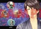 PS Vita「STORM LOVER V」オリジナルテーマ全7種が配信開始!BGMにはキャラクターソングを収録