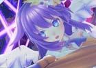 PS4「四女神オンライン CYBER DIMENSION NEPTUNE」プレイアブルキャラとして降臨した四女神の勇姿を映した新PVが公開!