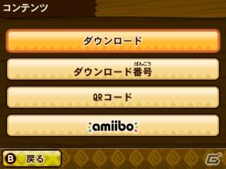 3DS「モンスターハンター ストーリーズ」ゼルダの伝説コラボコンテンツ第1弾が配信!年末年始のDLクエストも紹介