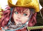 Steam版「地球防衛軍4.1 THE SHADOW OF NEW DESPAIR」「お姉チャンバラZ2~カオス~」が35%オフになるセールが開催!