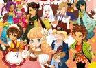 3DS「牧場物語 3つの里の大切な友だち」設定画からイベントまで完全網羅!結婚候補たちのことが何でも分かる攻略本が発売