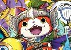 3DS「妖怪三国志」ダウンロード版が「ニンテンドーeショップ新春初売りセール」で30%オフに!
