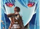 PS4/PS Vita「蒼き革命のヴァルキュリア」発売直前体験会が東京・名古屋・大阪で1月7日より順次開催