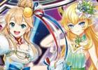 「白猫プロジェクト」のコラボイベント「フォースター☆BAR☆プロジェクト!」が1月4日より再び開催!総勢157キャラがお出迎え