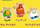 iOS/Android「ディズニー マイリトルドール」酉年にちなんでホセ・キャリオカ、パンチート、カバレロ ドナルドが登場!