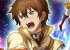 iOS/Android「オルタンシア・サーガ -蒼の騎士団-」TVアニメ「チェインクロニクル~ヘクセイタスの閃~」とのコラボが1月13日より開始!