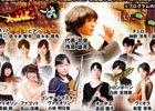 ナムコサウンドだけを特集した管弦楽コンサート「NJBP Live! #7」が2月25日に開催!