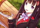 EXP10周年記念セール第2弾はPS Vita「東京新世録 オペレーションアビス」をワンコイン500円で購入可能―第3弾は「新釈・剣の街の異邦人」