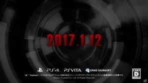 PS4/PS Vita「ニューダンガンロンパV3 みんなのコロシアイ新学期」新たな絶望の幕開けとなるローンチトレーラーが公開!