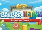 「ぷよぷよテトリスS」がNintendo Switchで2017年3月3日に発売決定!新たにインターネット対戦「全世界パズルリーグ」を収録