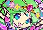iOS/Android「ぷよぷよ!!クエスト」限定カード「スルターナ」が排出される「オールスターガチャ」が開催