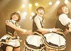 元気いっぱいのライブパフォーマンスを披露!「アイドルマスター ミリオンライブ!」LTF01発売記念イベントをレポート