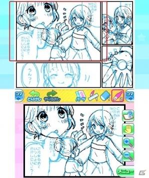 Manga-ka Debut Monogatari - Suteki na Manga o Egakō (Manga Creator Debut Story: Let's Draw a Wonderful Manga) Manga Draw Mode