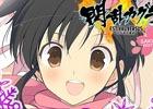 PS4「閃乱カグラ ESTIVAL VERSUS -少女達の選択- 桜 EDITION」ダウンロード版を対象とした40%オフセールが実施