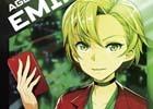 iOS/Android「Ingress」日本初のコミック発売を記念したオリジナル描き下ろしバイオカード配布キャンペーンが開催