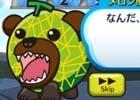 iOS/Android「街コロマッチ!」ご当地キャラコラボイベントが開催決定!メロン熊、おおふなトン、さのまる、もずやん、しんじょう君、イーサキングが登場