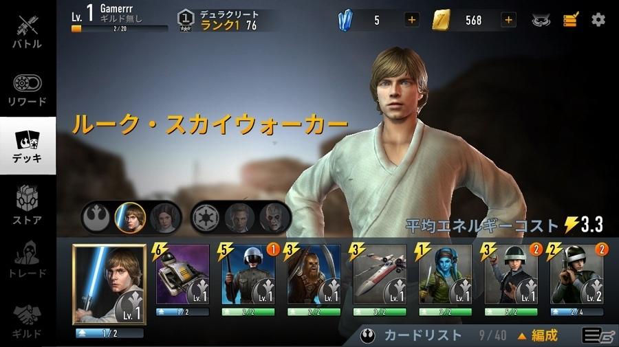 スター・ウォーズのキャラクターを率いて戦う、本格MOBAゲームアプリ「スター・ウォーズ:フォース・アリーナ」をレビュー!