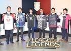 各チームのオーナーも登壇した「LJL 2017 Spring Split」開幕戦メディア向けプレゼンテーションをレポート