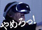 稲川淳二さんが「バイオハザード7」に挑戦!ゲーム好きの著名人やクリエイターがPS VRのニュースを発信するサイト「VRラボ」がオープン