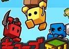3DS「キューブクリエイターDX」が4月27日に発売決定!「キューブクリエイター3D」にさまざまな新要素を追加したパッケージ版