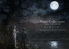 「Piano Collections FINAL FANTASY XV」が2月22日に発売!描き下ろしカバーイラストと試聴音源が公開