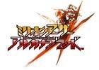 ミリアサが王道の2D対戦格闘ゲームに!AC「ミリオンアーサー アルカナブラッド」が2017年秋稼働