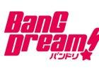 ブシロード、「AnimeJapan2017」「ファミリーアニメフェスタ2017」出展情報を公開!「バンドリ!」の試遊も実施