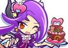 iOS/Android「ぷよぷよ!!クエスト」にて「恋するベルヴィス」が手に入る第4回チョコレート収集祭りが2月13日より開催!