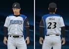 PC/iOS/Android「野球つく!!」に侍ジャパン選手が登場!プラチナ会員は12球団公式ユニフォームが使用可能に
