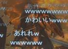【闘会議2017】中村悠一さんが落下する場面も!?「ファイナルファンタジーXIV」生実況ステージをレポート
