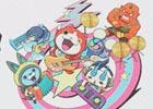 【闘会議2017】「オトメ勇者」「妖怪ウォッチ ゲラポリズム」のゲームプレイ映像も公開!「レベルファイブTV in 闘会議2017~神~」レポート