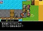 レトロ・ドット絵RPG「ドラゴンシンカー 竜沈めの末裔」が3DS向けに配信開始!