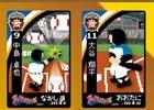 ナムコとカルビーがオリジナルカード付き「ファミスタポテトチップス」で北海道日本ハムファイターズとコラボ!2月24日より展開