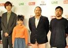 LINE GAME初のアニメ化&タップゲーム「LINE アキンド星のリトル・ペソ」記者発表会の模様をレポート!