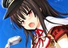 恋する気持ちがぶつかり合うハイスピード学園ラブコメディ「らぶおぶ恋愛皇帝 of LOVE!」がPS Vitaで5月25日に発売!