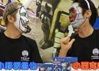 「ガンダムブレイカー3」DLC完結記念!⼩野坂昌也さんと⼩⻄克幸さんによる共闘プレイ動画其の⼆が配信開始