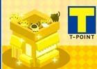 Tカード連動型ゲーム「Tのお店」会員数が10万人を突破!新規会員登録でTポイントがプレゼント
